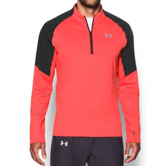 Bluza UA Threadborne Run 1/4 ZIP 1298836 963