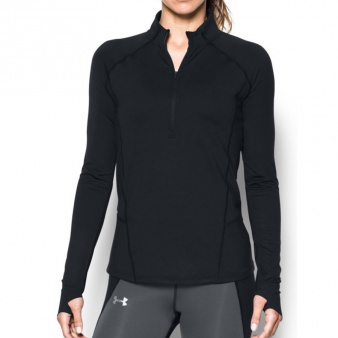 Bluza UA Run True Half Zip 1299737 001