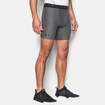 Spodenki UA HG Armour 2.0 Comp Short 1289566 090