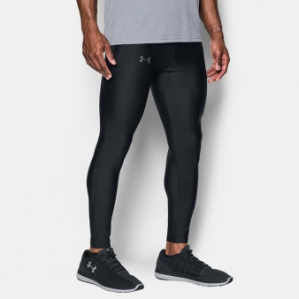 Spodnie UA Accelebolt Tight 1301780 001