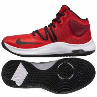 Buty Nike Air Versitile IV AT1199 600