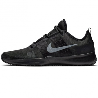 Buty Nike Varsity Compete TR 2 AT1239 001