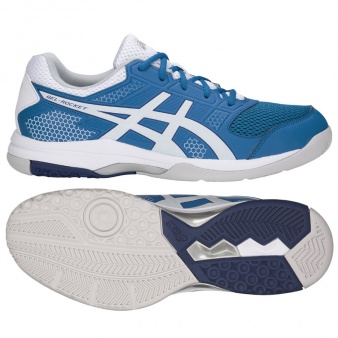 Buty asics Gel Rocket 8 B706Y 401