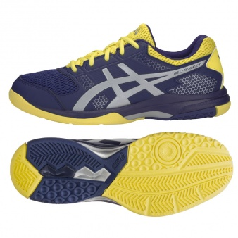 Buty Asics Gel Rocket 8 B706Y 426