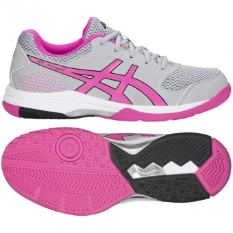 Buty Asics Gel Rocket 8 B756Y 020