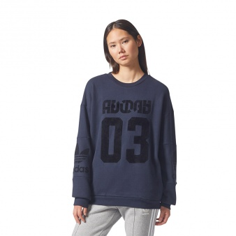 Bluza adidas Originals Treofil Sweater BS4284