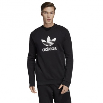 Bluza adidas Originals Treofil Warm Up CW1235