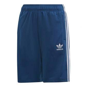 Szorty adidas Originals BB DW9297