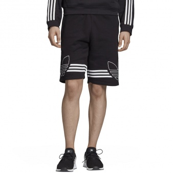 Spodenki adidas Originals Outline Shorts ED4696
